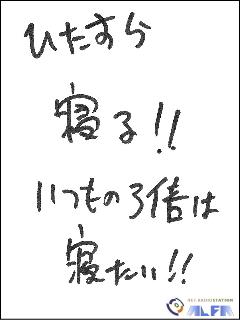 それでも地球で生きている 第34回放送 岡部涼音 妄想画02