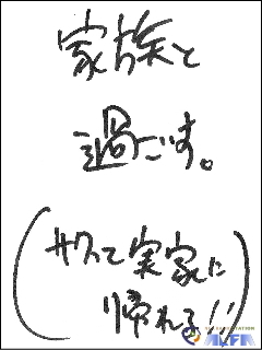 それでも地球で生きている 第34回放送 岡部涼音 妄想画03